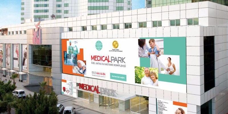 Медикал Парк Анталья